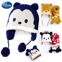 迪士尼男童帽子围巾两件套装冬幼儿童松松保暖宝宝毛线针织套头帽