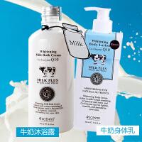 泰国Beauty Buffet 牛奶Q10保湿皙白身体乳沐浴露系列