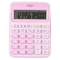 太阳能财务办公用12位粉色透明大号大屏幕大按键学生用会计考试大学语音计算器计算机可爱韩国糖果色