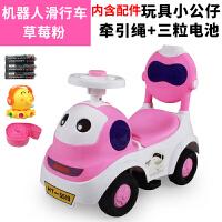 幼儿车四轮溜溜婴幼儿童车1-3周岁溜溜车扭扭车小孩四轮玩具车宝宝滑行车子可坐