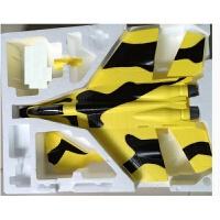 固定翼遥控滑翔机9085战斗机空机壳机身飞机炸机DIY备用零件配件品质定制新品 机身(不含电子部件)