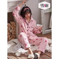 雪俐秋冬珊瑚绒睡衣女士卡通可爱草莓法兰绒加厚可外穿家居服套装