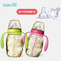 带吸管手柄 婴儿宽口径PPSU奶瓶宝宝材质奶瓶
