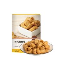 【网易严选 食品盛宴】和风鱿鱼卷 90克