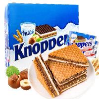 德国进口 knoppers威化饼干牛奶榛子巧克力饼干600g 早餐5层夹心威化饼干零食
