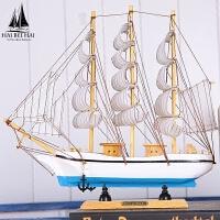 创意家居装饰品手工艺品小木船海盗船实木帆船模型摆件