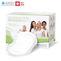瑞士ardo安朵 Easy Store日夜一次性乳垫 强吸收力贴身防漏 60片