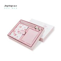 Joytop悦木 又见樱花手帐本礼盒套装日系小清新创意计划本记事本