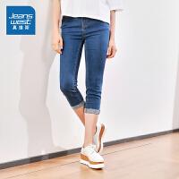 [秒杀价:94.3元,年货节限时抢购,仅限1.15-19]真维斯女装 2019春装新款 修身混纺雨纹弹力牛仔裤
