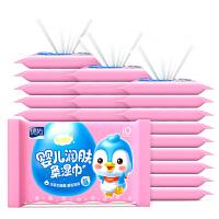小包儿童迷你10抽 湿纸巾婴儿手口专用宝宝湿巾便携随身装