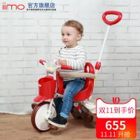 婴儿推车脚踏自行车1-3岁宝宝车一代儿童三轮三轮车