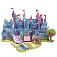 【现货包邮】儿童启蒙趣味3D立体拼图:蓝色城堡 儿童亲子娱乐 益智玩具 锻炼动手能力促进脑袋开发 DIY泡沫纸板纸质拼