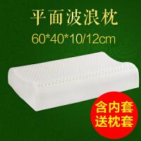 泰国原液乳胶枕榴莲枕芯椎枕按摩乳胶枕芯夏天