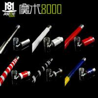 魔术8000 钢缩棒 魔术棒 钢制缩棒 魔术道具缩棒 棒变丝巾