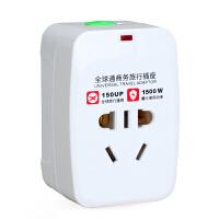 通转换插头商务出国旅行电源转换器 白色 通转换插头