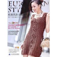欧美风女士棒针毛衣(属于我的编织书) 张翠 辽宁科学技术出版社 9787538176025