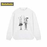 巴拉巴拉童装女童中大童儿童加绒卫衣秋冬韩版休闲套头衫