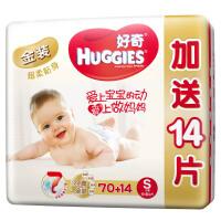 [当当自营]好奇(Huggies) 金装超柔贴身纸尿裤超值装小号70+14片