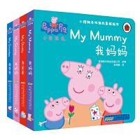 小猪佩奇双语故事纸板书(套装4册)
