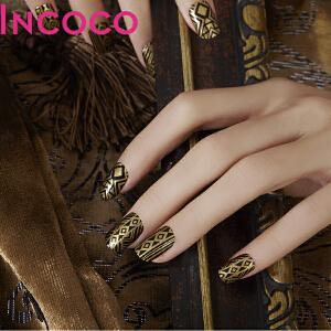 INCOCO美国原装进口指甲油贴膜正品美甲贴  盖茨比【支持礼品卡支付】