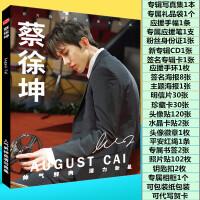 蔡徐坤写真集照片偶像练习生周边同款专辑签名海报明信片生日礼物