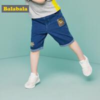 【每满200减100】巴拉巴拉童装男童小童宝宝短裤夏装2018新款裤子时尚休闲牛仔裤潮