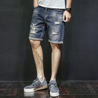 破洞牛仔短裤男士夏季韩版潮流复古五分裤子宽松大码5分中裤薄款夏天 蓝色