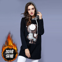 200斤胖mm卫衣套装女冬加绒加厚加肥加大码韩版中长款大码女装