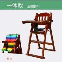 婴儿童餐椅实木多功能可调节便携带折叠宝宝吃饭做桌椅酒店bb凳