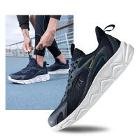 【超品预估价:86】361度男鞋2021年春季新款经典运动休闲鞋软底轻便学生跑步鞋男子