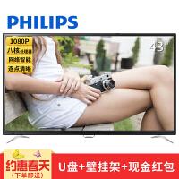 飞利浦(Philips) 43PFF5031/T3 43英寸全高清 网络智能液晶电视机 逐点清晰技术 八核处理器 官方