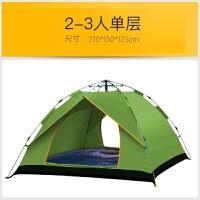帐篷户外3-4人全自动二室一厅加厚防雨2人双人野外露营野营 两用款跟三用款颜色自行备注或联系客服