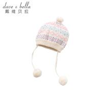 戴维贝拉冬季新款女童针织帽子宝宝加绒帽子DBA8612
