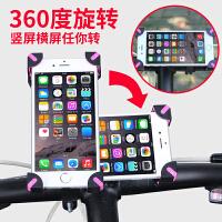 自行车手机架固定架山地单车配件电动摩托车手机导航支架