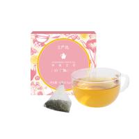 【12.10-12.12年终狂欢 7折专区】网易严选 草莓白茶 2.2克*10袋