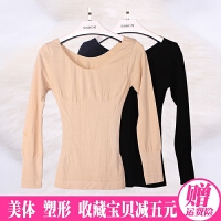 季低领薄款保暖内衣女黑色上衣长袖美体秋衣单件紧身肉色打底衫