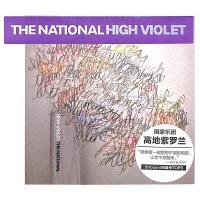 国家乐团-高地紫罗兰