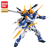 万代敢达模型 MG ASTRAY BLUE FLAME D 蓝色迷惘 异端高达 D型