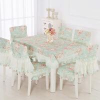蕾丝餐桌布椅套椅垫套装家用桌套椅子套田园茶几桌布台布布艺欧式