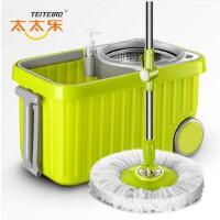 太太乐 双驱动旋转拖把桶自动免手洗干湿两用墩布拖把 大号桶 带滚轮 加强杆配3个头 轻松洗涤脱水