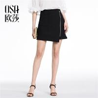 20180402145015191⑩OSA欧莎2018夏装新款  时尚拉链口袋半身裙
