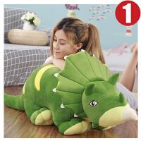 毛绒玩具恐龙公仔抱枕大号霸王龙布娃娃玩偶男孩可爱儿童生日礼物