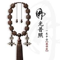 车内挂饰汽车挂件饰品沉香木貔貅佛珠平安符葫芦吊饰