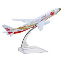 合金航天民航模型�w�C玩具模型�|方航空波音747客�C�w�C模型