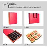 茶叶礼盒装空盒通用纸盒金骏眉铁观音岩茶小包装红茶16泡袋装