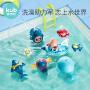 KUB可优比 宝宝洗澡玩具 婴儿益智戏水玩具套装 男女孩子喷水0-1-3岁
