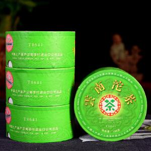 【10个一起拍】2006年中茶沱茶T8641生沱茶100克/个 d1