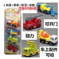 宝宝合金玩具车男孩开门回力车消防车工程车儿童车小汽车玩具套装
