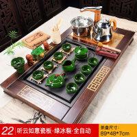 20180922221233787全自动四合一茶具套装家用实木茶盘整套功夫紫砂陶瓷茶杯茶台 36件