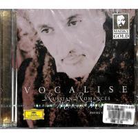 POLO CMB-10264-2练声曲-俄罗斯浪漫曲CD